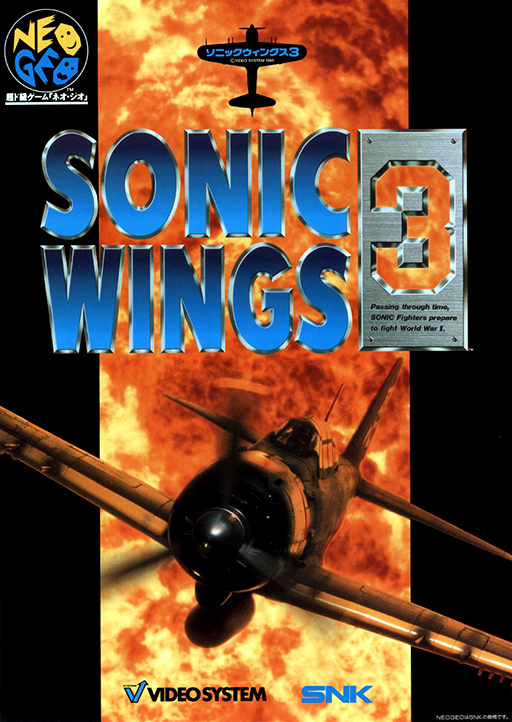 ... Fighters 3 _ Sonic Wings 3.png ...