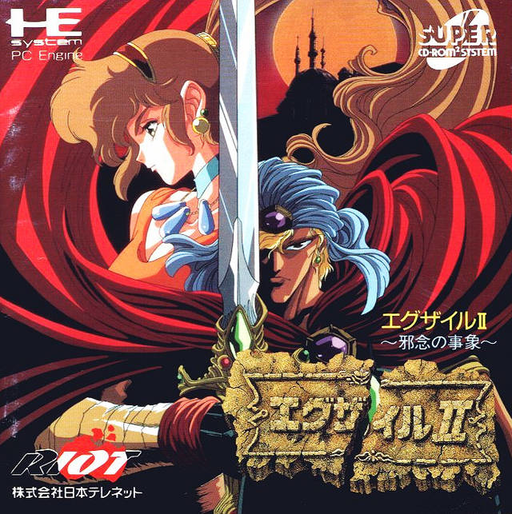 Index of /NEC - PC Engine CD - TurboGrafx-CD/Named_Boxarts/
