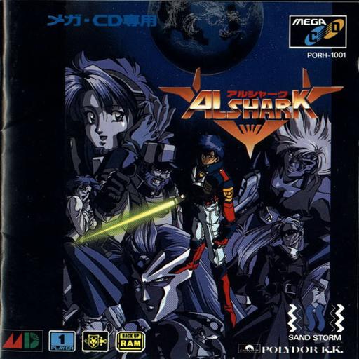 Index of /Sega - Mega-CD - Sega CD/Named_Boxarts/